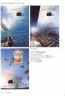 第十五届纽约广告节0224,第十五届纽约广告节,2008全球广告年鉴,