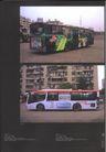 第十四届中国广告节获奖作品集0467,第十四届中国广告节获奖作品集,2008全球广告年鉴,