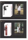 第十四届中国广告节获奖作品集0478,第十四届中国广告节获奖作品集,2008全球广告年鉴,