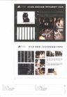第十四届中国广告节获奖作品集0511,第十四届中国广告节获奖作品集,2008全球广告年鉴,