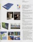 荷兰设计年鉴0021,荷兰设计年鉴,2008全球广告年鉴,杯子 外景 书籍