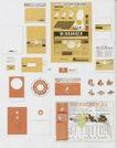 荷兰设计年鉴0038,荷兰设计年鉴,2008全球广告年鉴,