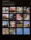 荷兰设计年鉴0058,荷兰设计年鉴,2008全球广告年鉴,