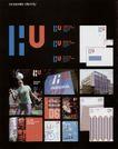 荷兰设计年鉴0060,荷兰设计年鉴,2008全球广告年鉴,