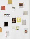 荷兰设计年鉴0381,荷兰设计年鉴,2008全球广告年鉴,