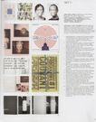 荷兰设计年鉴0395,荷兰设计年鉴,2008全球广告年鉴,