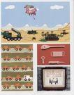 荷兰设计年鉴0400,荷兰设计年鉴,2008全球广告年鉴,