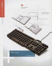 荷兰设计年鉴0773,荷兰设计年鉴,2008全球广告年鉴,