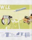 荷兰设计年鉴0801,荷兰设计年鉴,2008全球广告年鉴,