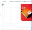 装帧设计0679,装帧设计,2008全球广告年鉴,