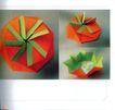 装帧设计0689,装帧设计,2008全球广告年鉴,