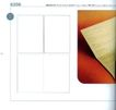 装帧设计0695,装帧设计,2008全球广告年鉴,