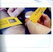 装帧设计0698,装帧设计,2008全球广告年鉴,