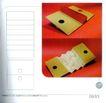 装帧设计0700,装帧设计,2008全球广告年鉴,
