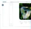 装帧设计0704,装帧设计,2008全球广告年鉴,