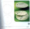 装帧设计0707,装帧设计,2008全球广告年鉴,