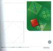 装帧设计0713,装帧设计,2008全球广告年鉴,