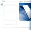 装帧设计0714,装帧设计,2008全球广告年鉴,