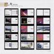 设计参考精选0194,设计参考精选,2008全球广告年鉴,