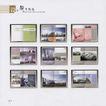 设计参考精选0201,设计参考精选,2008全球广告年鉴,