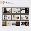 设计参考精选0202,设计参考精选,2008全球广告年鉴,