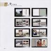 设计参考精选0204,设计参考精选,2008全球广告年鉴,