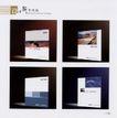 设计参考精选0205,设计参考精选,2008全球广告年鉴,