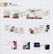 设计参考精选0207,设计参考精选,2008全球广告年鉴,