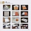设计参考精选0211,设计参考精选,2008全球广告年鉴,