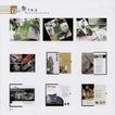 设计参考精选0212,设计参考精选,2008全球广告年鉴,