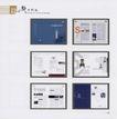 设计参考精选0214,设计参考精选,2008全球广告年鉴,