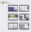 设计参考精选0225,设计参考精选,2008全球广告年鉴,