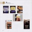 设计参考精选0226,设计参考精选,2008全球广告年鉴,