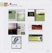 设计参考精选0233,设计参考精选,2008全球广告年鉴,
