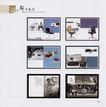 设计参考精选0236,设计参考精选,2008全球广告年鉴,