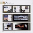 设计参考精选0243,设计参考精选,2008全球广告年鉴,