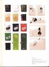 香港亚太设计双年展0165,香港亚太设计双年展,2008全球广告年鉴,