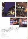 香港亚太设计双年展0176,香港亚太设计双年展,2008全球广告年鉴,