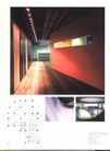 香港亚太设计双年展0179,香港亚太设计双年展,2008全球广告年鉴,