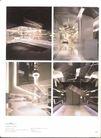 香港亚太设计双年展0186,香港亚太设计双年展,2008全球广告年鉴,
