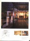 香港亚太设计双年展0195,香港亚太设计双年展,2008全球广告年鉴,