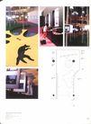 香港亚太设计双年展0202,香港亚太设计双年展,2008全球广告年鉴,