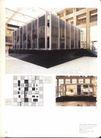 香港亚太设计双年展0203,香港亚太设计双年展,2008全球广告年鉴,