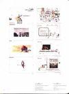 香港亚太设计双年展0207,香港亚太设计双年展,2008全球广告年鉴,