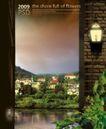 地产专家专辑10096,地产专家专辑1,地产专家,山坡边 绿树叶 河水