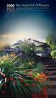 地产专家专辑10097,地产专家专辑1,地产专家,小红花 绿草丛 阶梯
