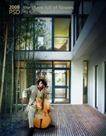 地产专家专辑10098,地产专家专辑1,地产专家,竹子 拉提琴 条格地板