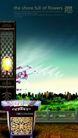地产专家专辑10104,地产专家专辑1,地产专家,远方的城市 屏风