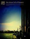 地产专家专辑10107,地产专家专辑1,地产专家,塑像 蓝天