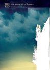 地产专家专辑10139,地产专家专辑1,地产专家,蓝天 白云 建筑